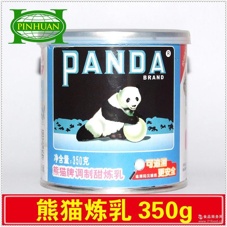 熊猫牌调制甜炼乳炼奶 蛋挞蛋糕吧台专用 量多优惠 熊猫炼乳350g
