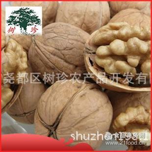 健脑美容佳品休闲零食坚果 孕妇零食干果 供应 辽河纸皮核桃
