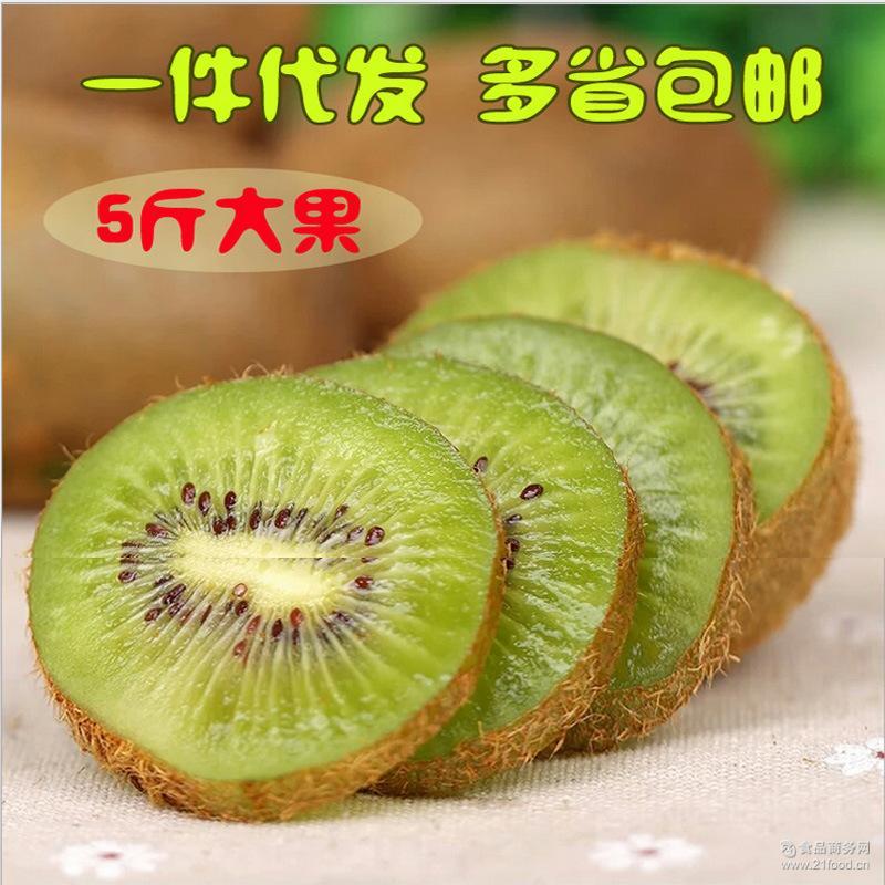 新鲜水果陕西眉县周至徐香猕猴桃胜江山野生绿心奇异果包邮代发