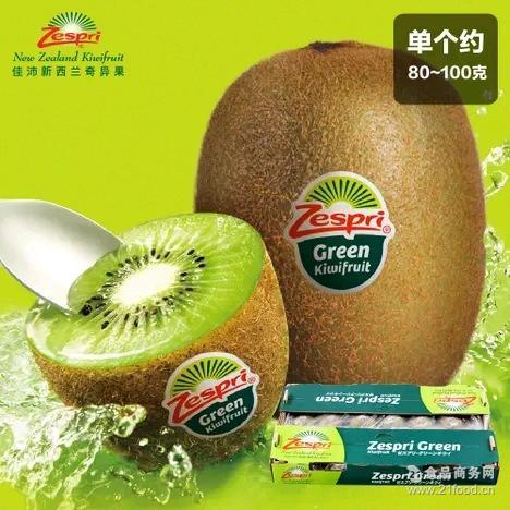 正宗佳沛奇异果绿果猕猴桃新鲜水果绿心小箱原包装团购批发零售
