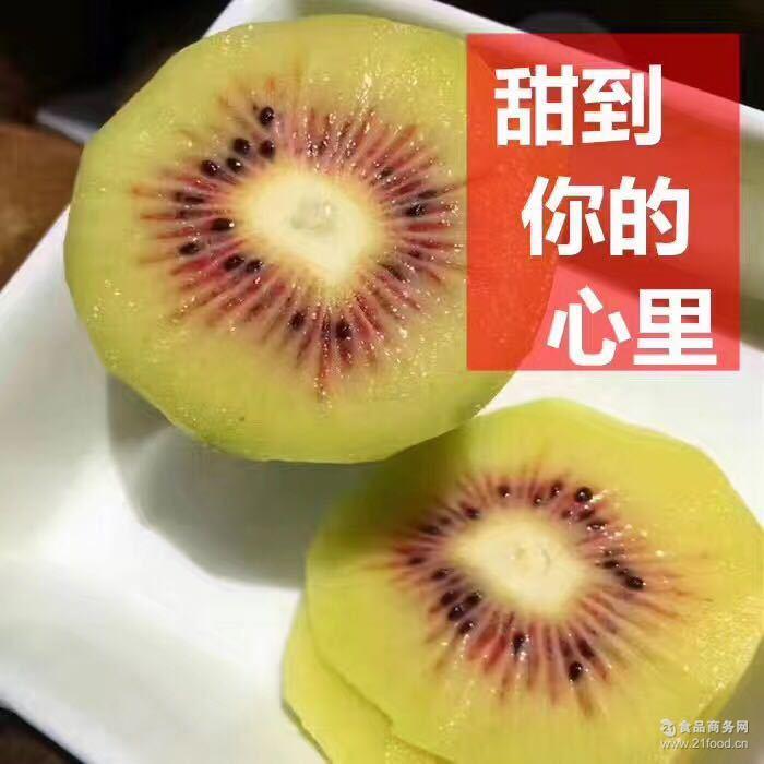 蒲江红阳红心猕猴桃奇异果 新鲜采摘 包邮到家 多规格