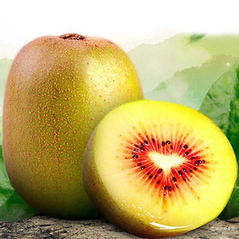 四川蒲江红心猕猴桃新鲜水果果园直销现摘现发24只装中果一件代发