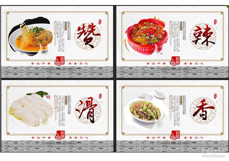纯绿豆粉丝270g 龙口粉丝 方便酸辣粉条花甲粉丝火锅 双塔食品