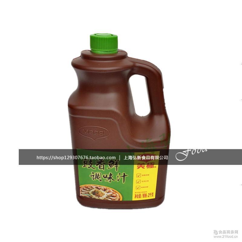 餐饮* 美极豉香鲜调味汁 2kg*6桶/箱 豉香浓郁