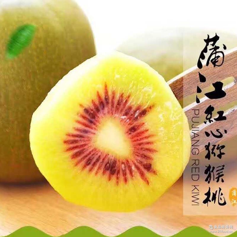 批发四川蒲江特产水果红心猕猴桃果园现摘现发新鲜奇异果5斤装