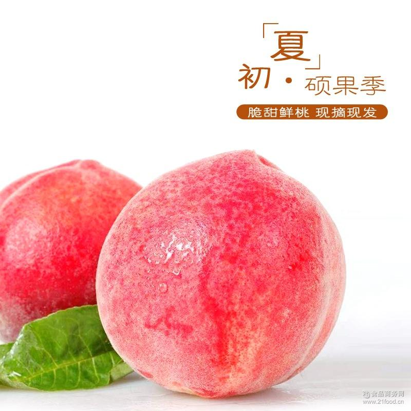 陕西高山水蜜桃毛桃秦王桃时令水果5斤包邮 【新鲜桃子现货发售】