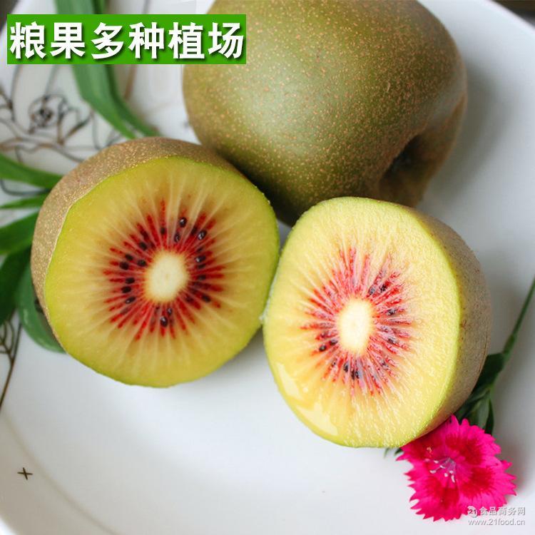 农家新鲜水果 天然新鲜有机生态特产 红心猕猴桃奇异果