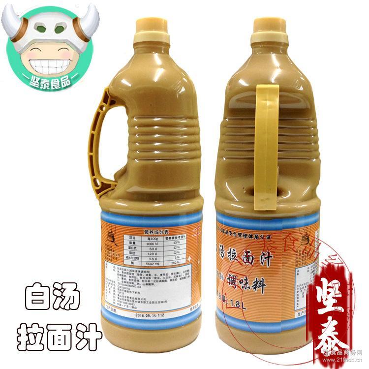 日式汤料 千鹤寿九州白汤拉面汁 千鹤寿地狱拉面汁 猪骨拉面汁