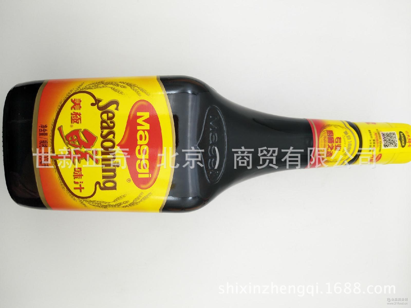沾拌酱油调味品批发 雀巢*美极鲜味汁100ML