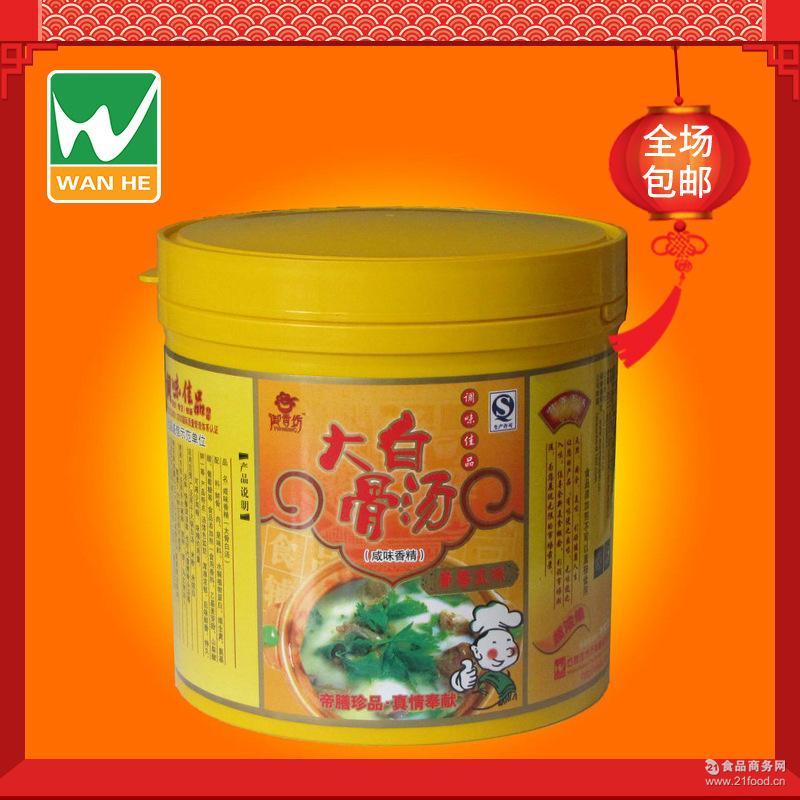 火锅汤料调味品 包邮 大骨白汤 厂家长期生产