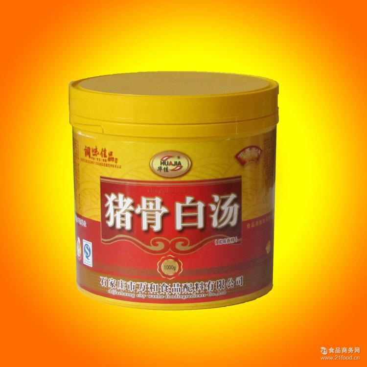 猪骨白汤 汤料调味品价格实惠 调味品厂家直销 包邮