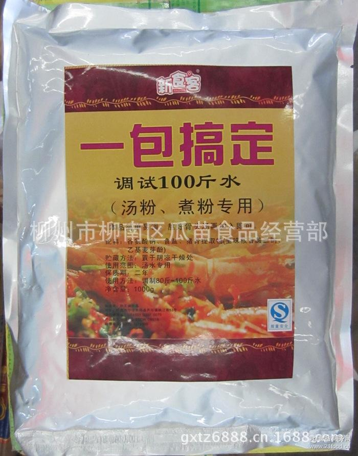 新食客牌汤料煮粉1包搞定调料包 桂林米粉螺蛳粉调味料批发