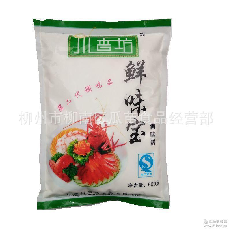 螺蛳粉桂林米粉鲜香调味料汤底调料批发 厂家直销川香坊牌鲜味宝