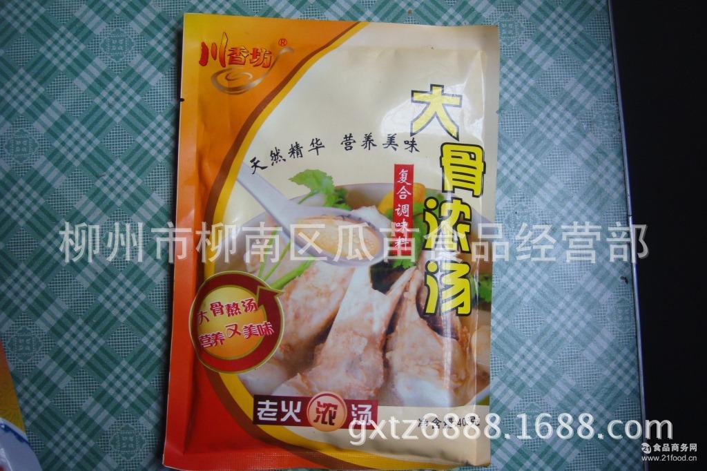 桂林米粉骨头汤*调料 2016浓香高汤调味料'川香坊'大骨浓汤
