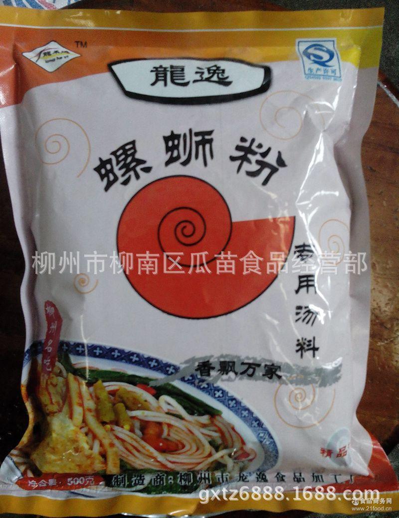 柳州螺蛳粉调味料之'龙逸'螺蛳粉专用汤料 浓缩型1包搞定