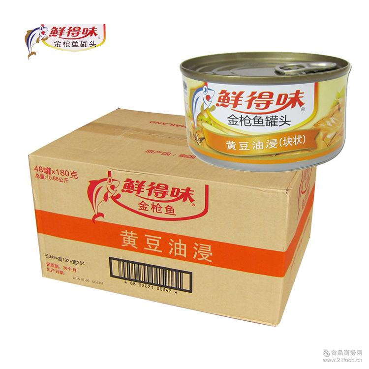 泰国进口罐头 油浸 【批发不零售】180g×48罐装鲜得味金枪鱼罐头