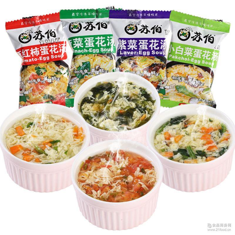 苏伯速食蛋花汤 紫菜番茄菠菜白菜即食汤芙蓉鲜蔬汤料包速溶汤6g