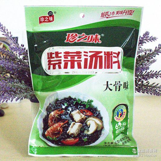 珍之味72g即食紫菜汤料大骨口味速食汤料冲泡即食 调味品现货批发