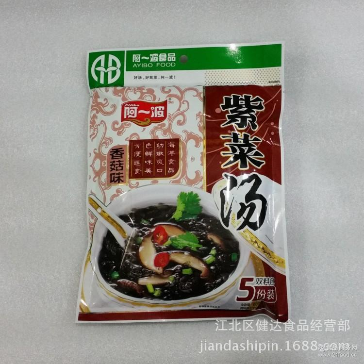 香菇味60g*30袋 包邮方便速食阿一波紫菜汤海鲜味 排骨味