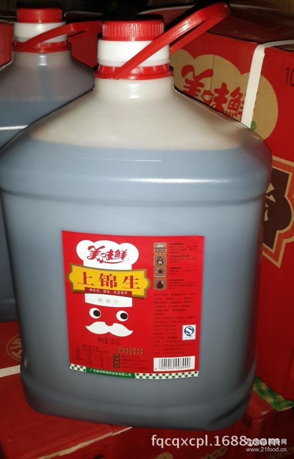 美味鲜上锦生10.5L鲜味汁炒菜 清蒸 佐餐*调味品批发 凉拌
