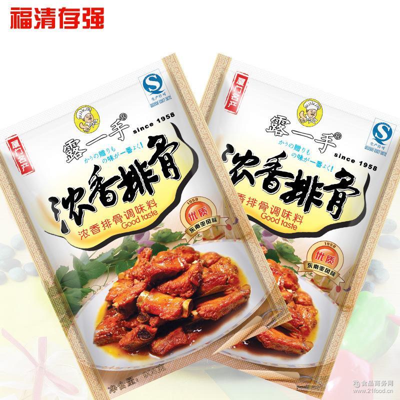 沙县小吃配料火锅馅料汤料炒菜*露一手浓香排骨粉调味料