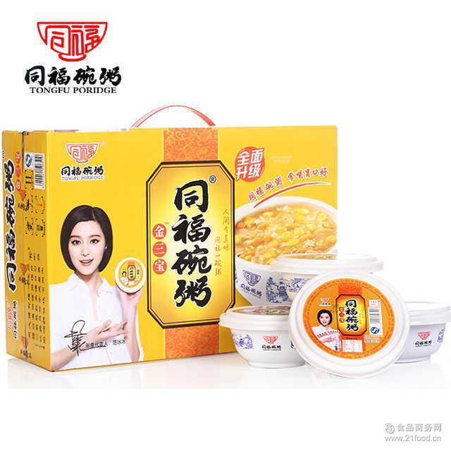 整箱礼盒 金三宝八宝粥 早餐速食方便食品 同福碗粥 厂家直销