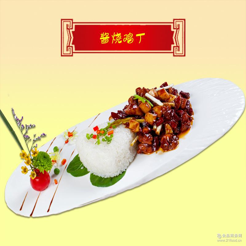 厂家单品供应 酱烧鸡丁冷冻菜肴料理包 中餐调理包*