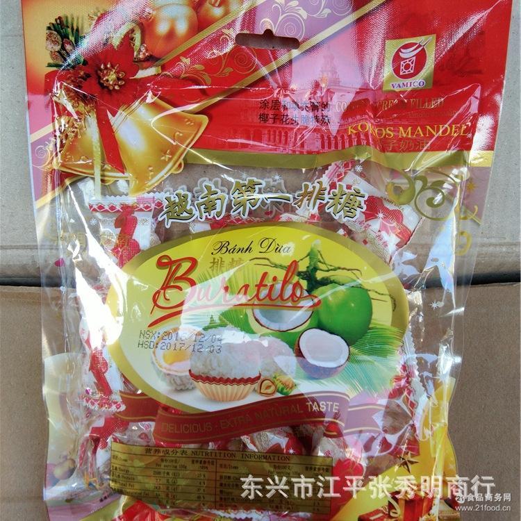 越南特产 越南*排糖300g 进口食品批发 越南排糖 零食喜糖