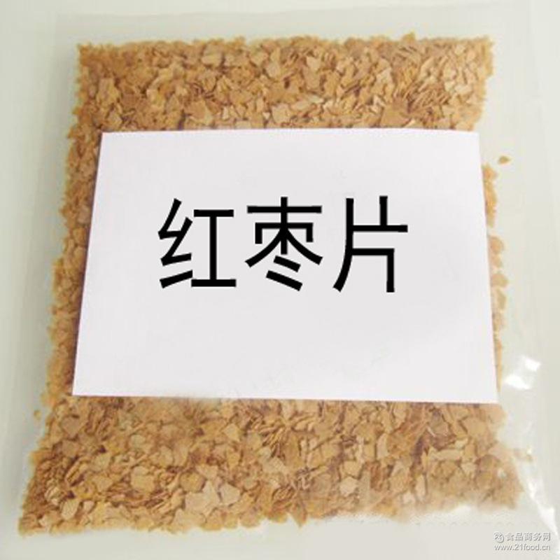 红枣麦片 代加工 承接OEM 兰溪益源厂家直销优质食品原料