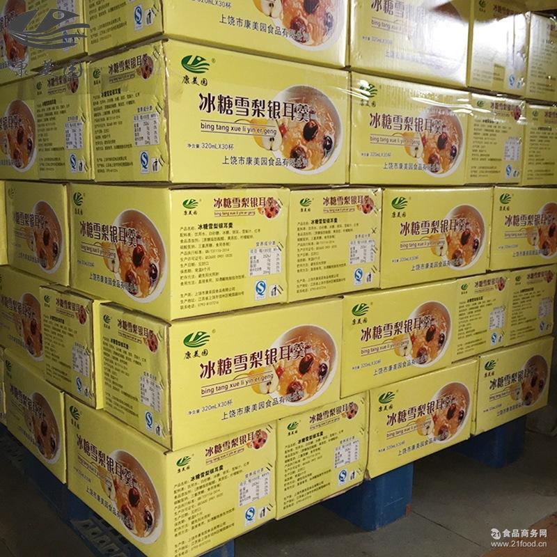 冰糖雪梨银耳羹320ml*30杯罐即食粥招代理加盟 早餐方便速食粥