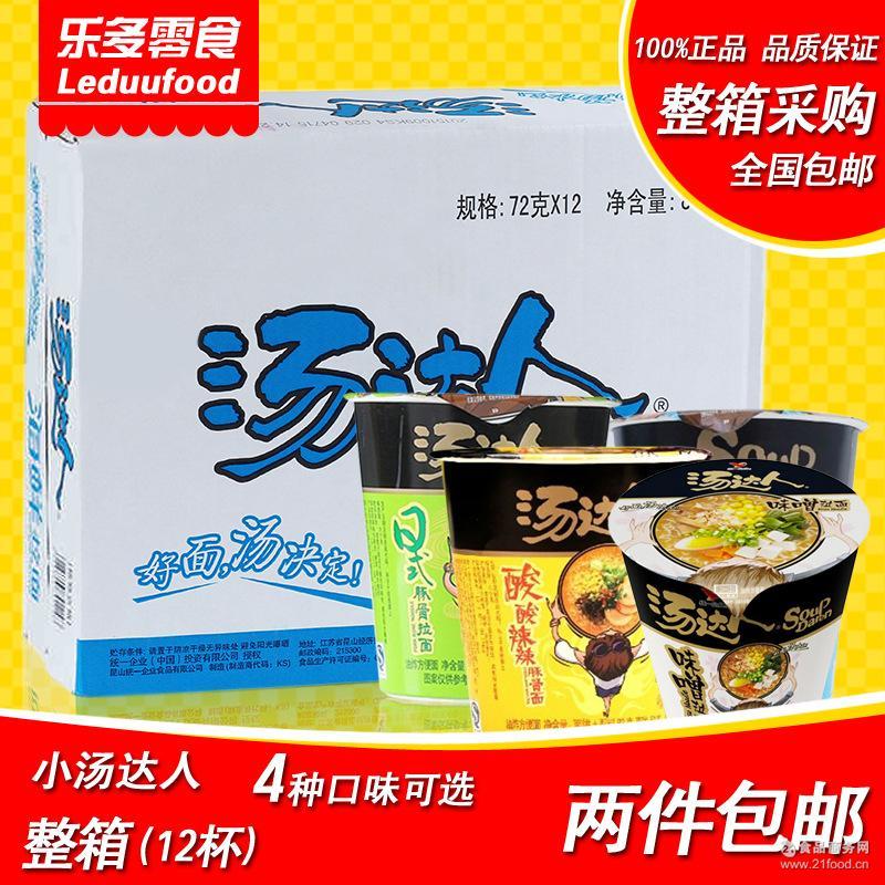 统一 汤达人方便面 酸酸辣辣泡面速食面 日式豚骨拉面12杯装整箱