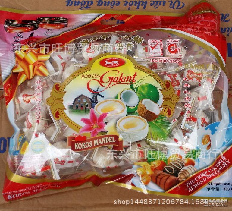 20袋整箱 进口越南*排糖如香惠香450g 喜糖
