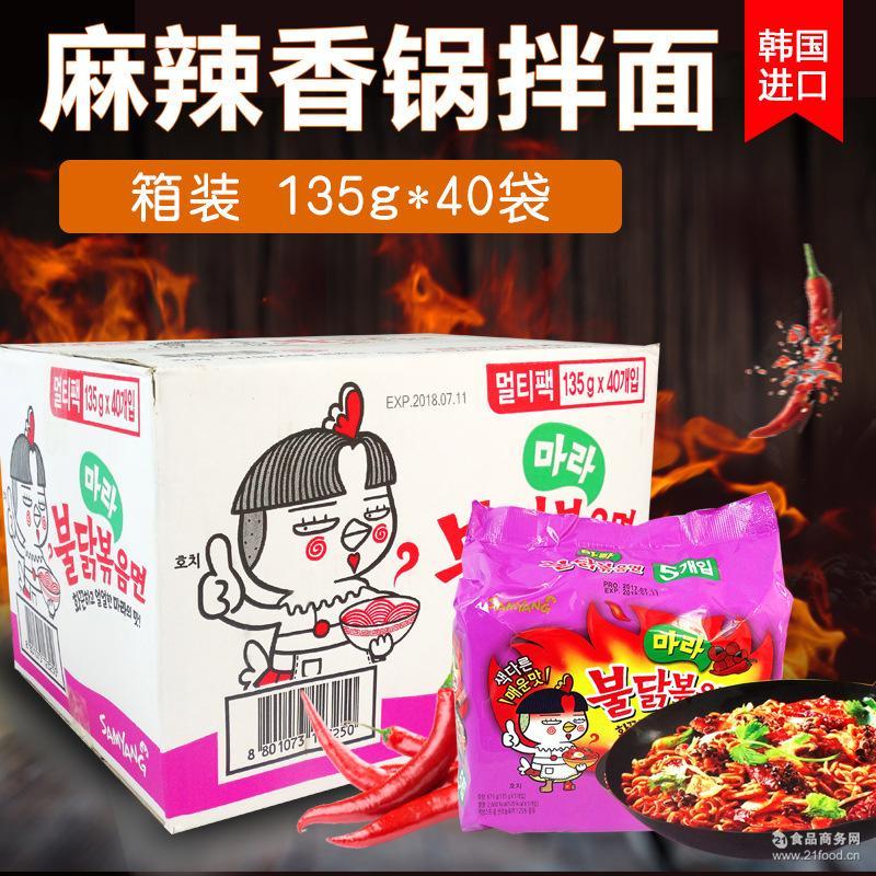 整箱40袋装 三养超辣辣鸡肌肉味麻辣香锅面