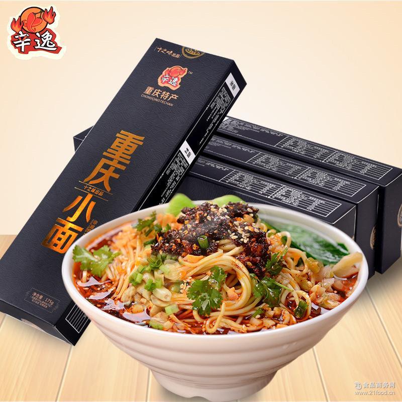 重庆小面调料 【十之味】厂家直供重庆小面 麻辣面盒装175g速食面