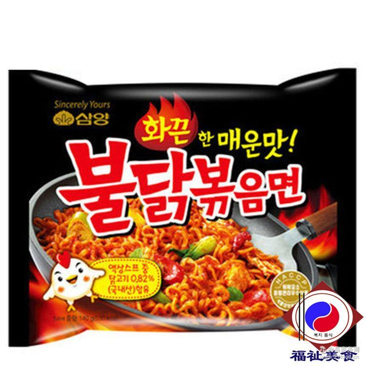 韩国方便面批发 三养超辣火鸡面 一箱40包