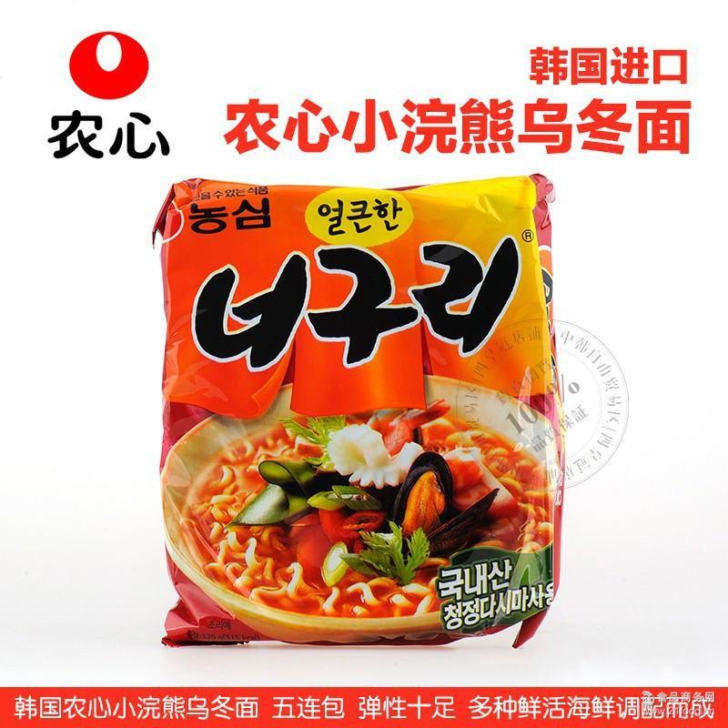 韩国进口食品方便面批发 农心浣熊面辣味海鲜面120g 40袋/箱