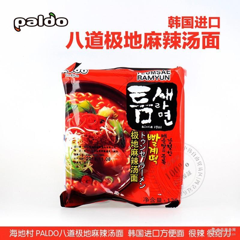 40袋/箱 韩国paldo八道极地麻辣汤面120g韩国进口泡面速食面