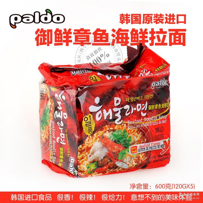 韩国 40袋/箱 paldo八道御膳章鱼海鲜面120g韩国进口方便面拉面