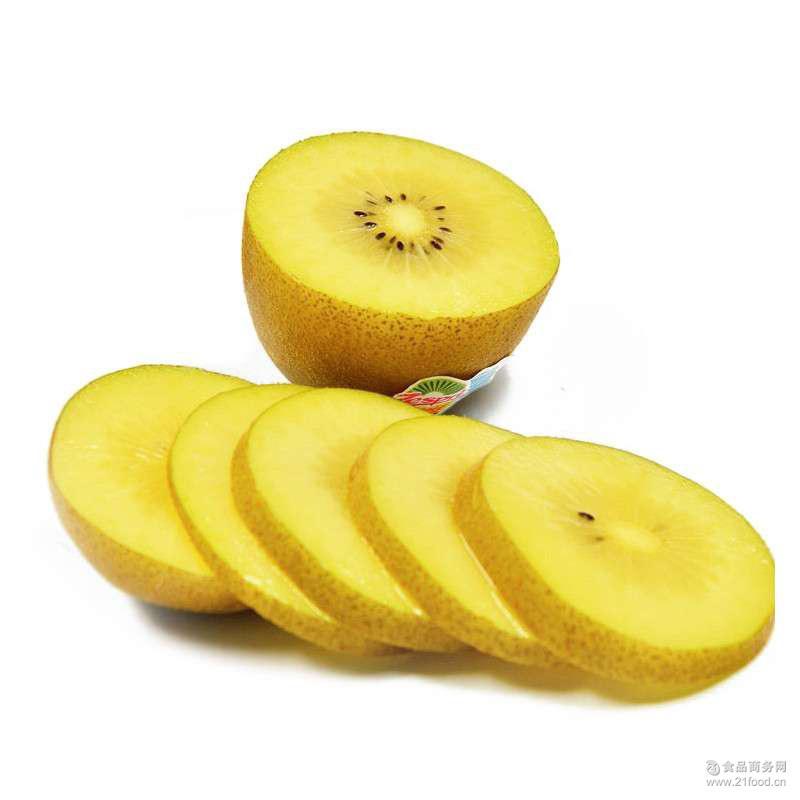 进口新西兰佳沛金果黄心奇异果黄肉猕猴桃9个装一件代发