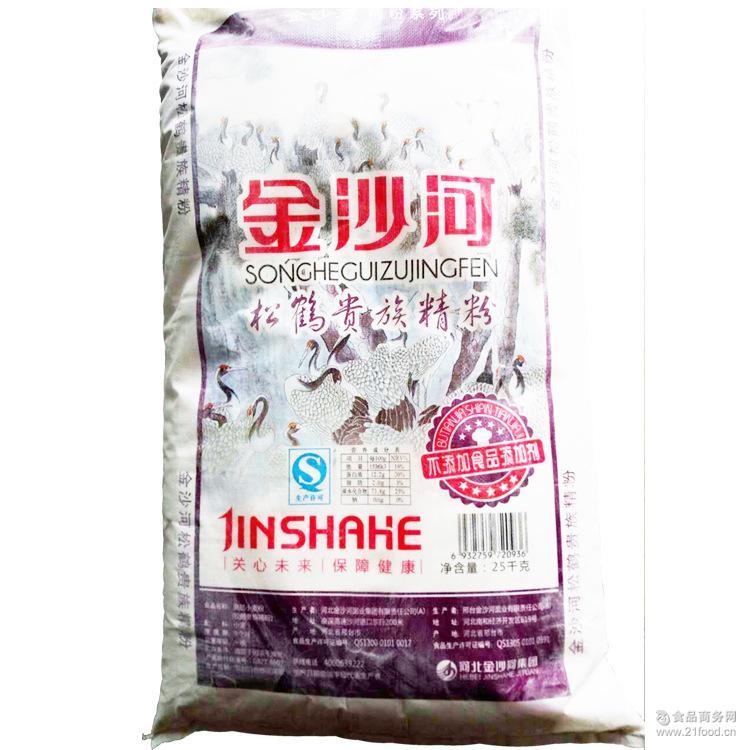 金沙河松鹤*精粉 馒头饺子包子月饼专用面粉25kg*精粉