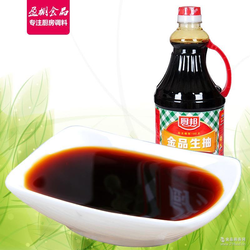 广东特产特级鲜味酿造酱油厨邦金品生抽1.25L 厂家授权 正品批发