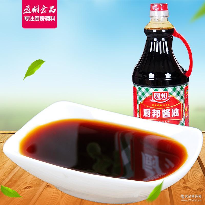 批发 厂家直供授权 广东特产厨邦特级鲜味酿造酱油1.25L生抽酱油