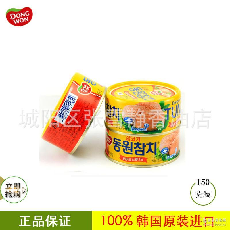 韩国原装进口 金枪鱼罐头 寿司*150g 一人份 东远金枪鱼原味