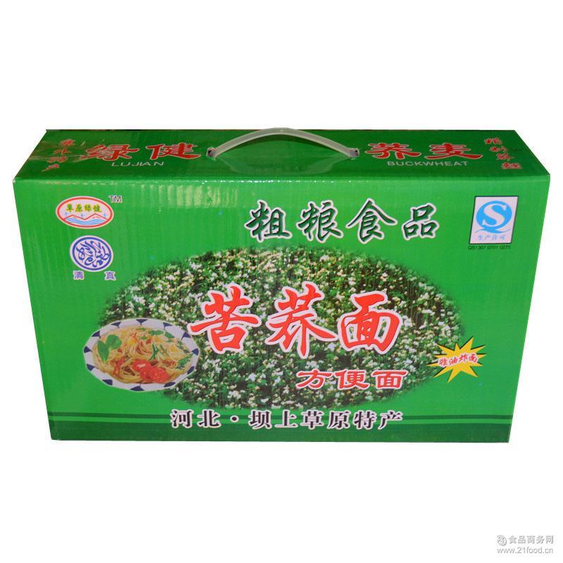 苦荞面方便面速食面免煮荞麦面条张家口市张北县坝上特产