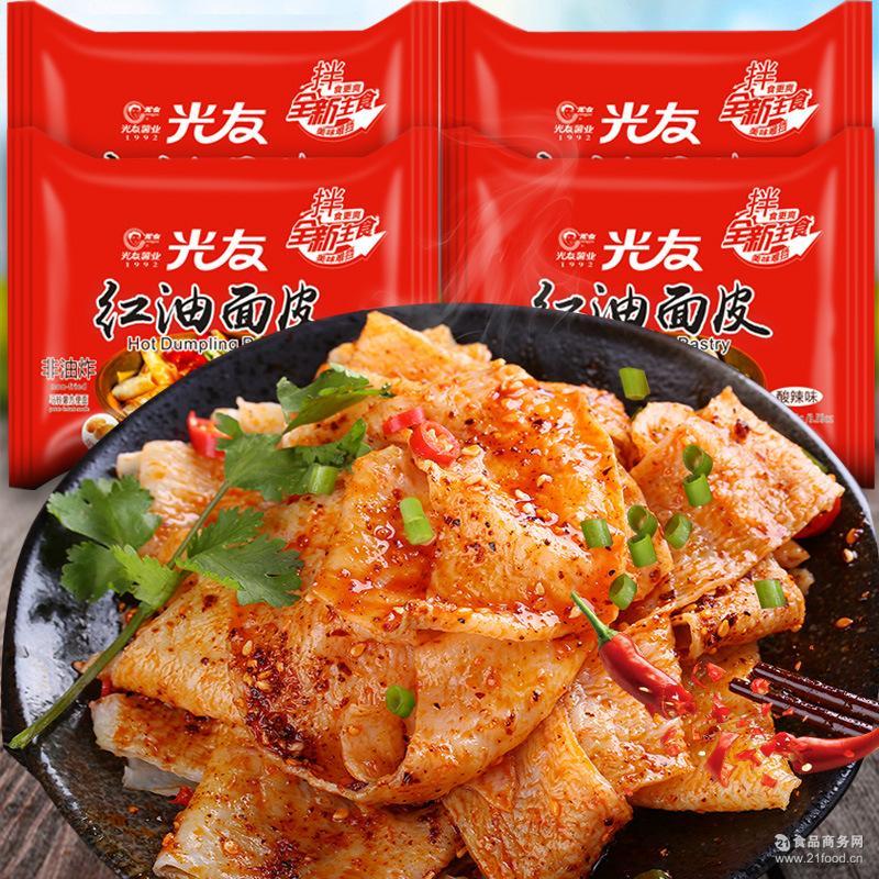 特产重庆小面20包/箱非油炸擀面皮拌宽面速食方便 光友