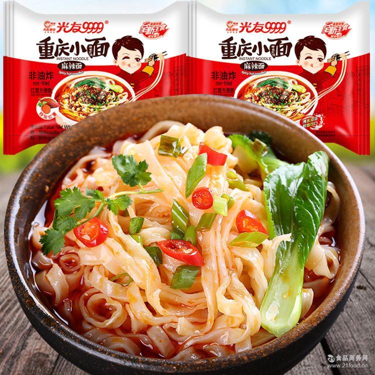光友重庆小面20包/箱 麻辣味四川特产非油炸速零食品火鸡面方便面