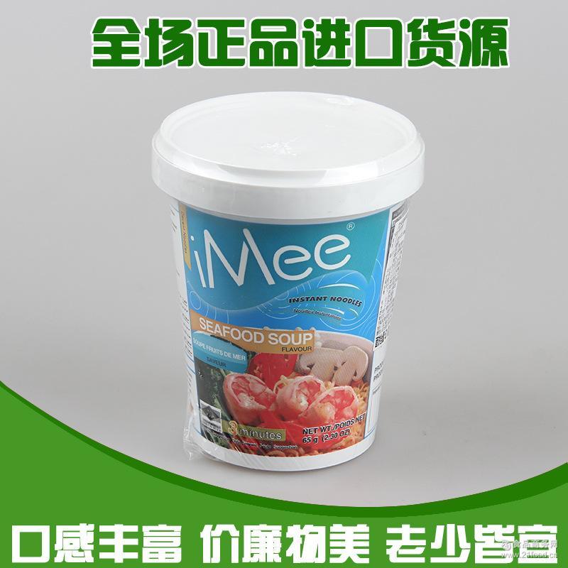 批发帝加生活泰国进口食品休闲食品艾米海鲜浓汤味方便面