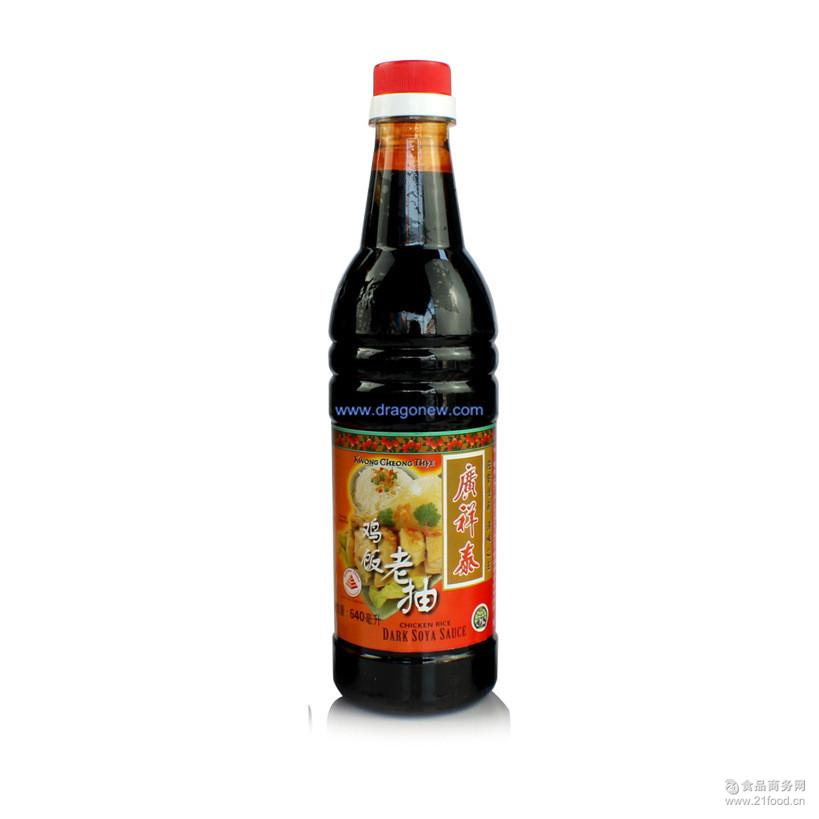 640ml*12 老字号广祥泰鸡饭老抽黑酱油甜酱油 新加坡原装进口