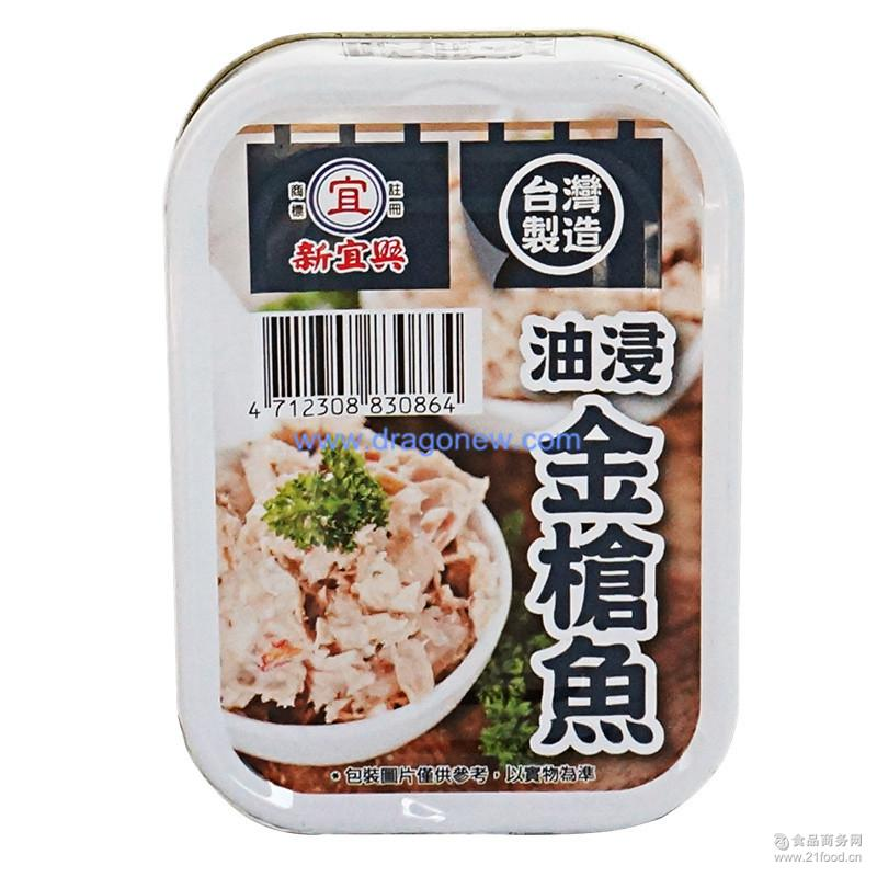 新宜兴 隆育油浸金枪鱼罐头130g*24 台湾进口食品