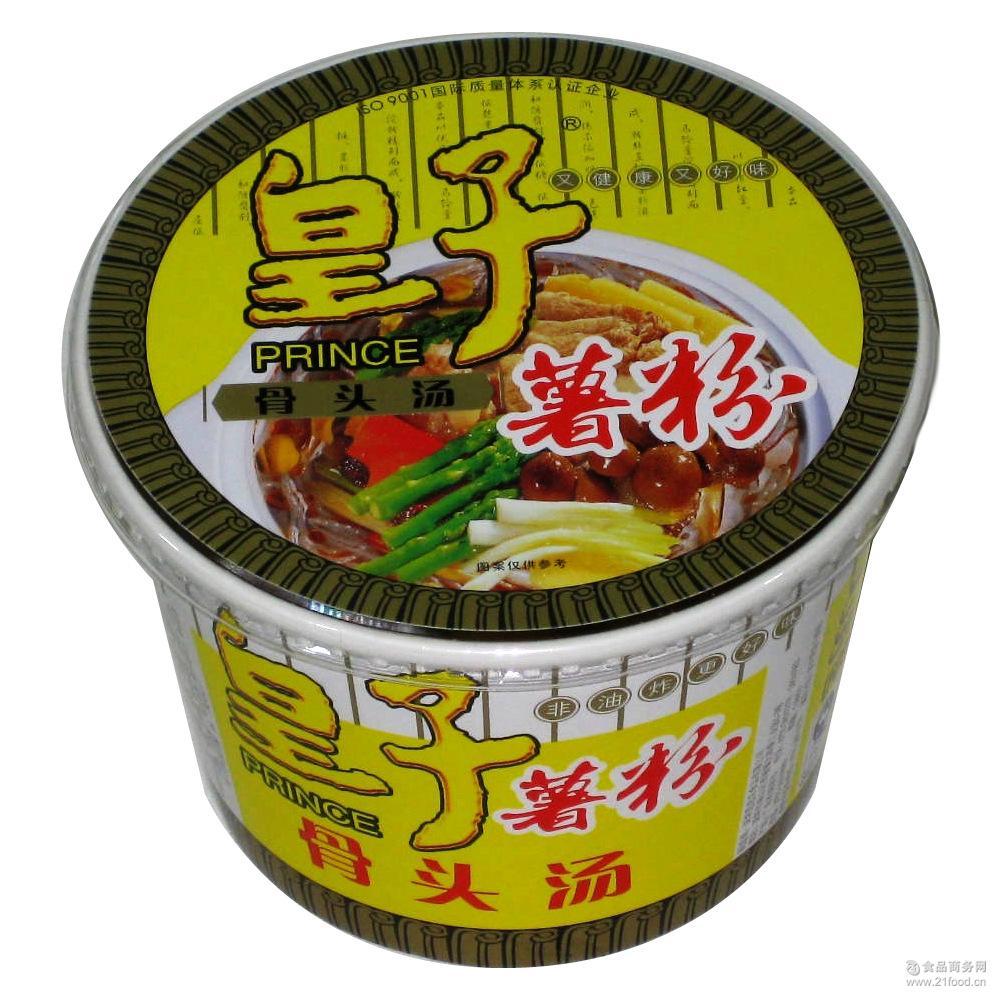骨头汤味 超值热卖 厂家直销 皇子速食红薯粉碗装100g 健康非油炸